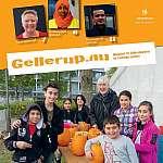Læs: Gellerup.nu og her (nov. '15)
