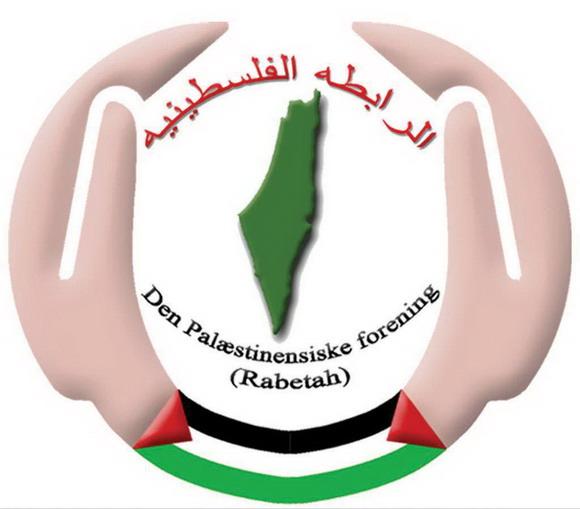 Logo rabetah